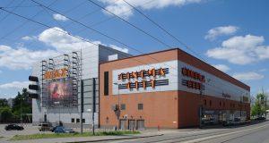 IMAX Katowice